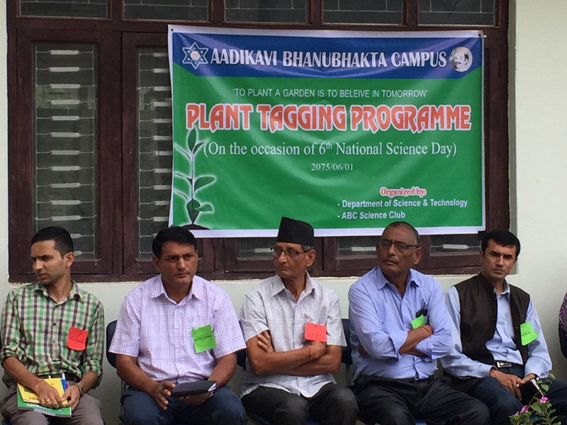6th National Science Day 2075-06-01